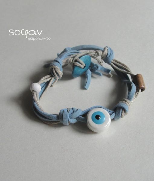 accessories_sofan_1