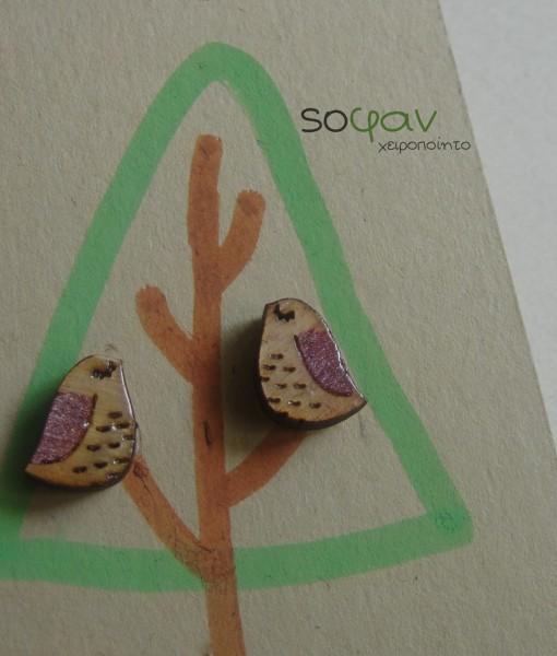 accessories_sofan_124