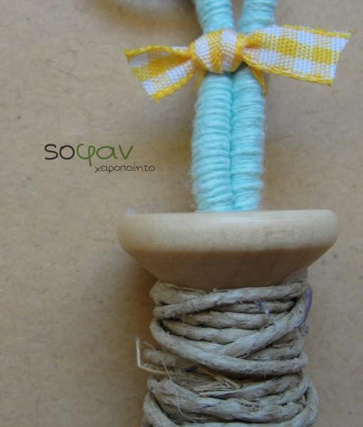 accessories_sofan_16003