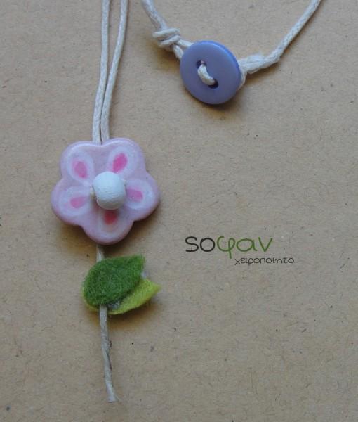 accessories_sofan_16004