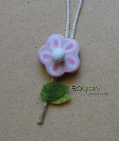accessories_sofan_16005