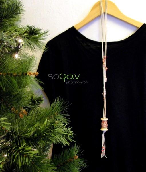 accessories_sofan_162