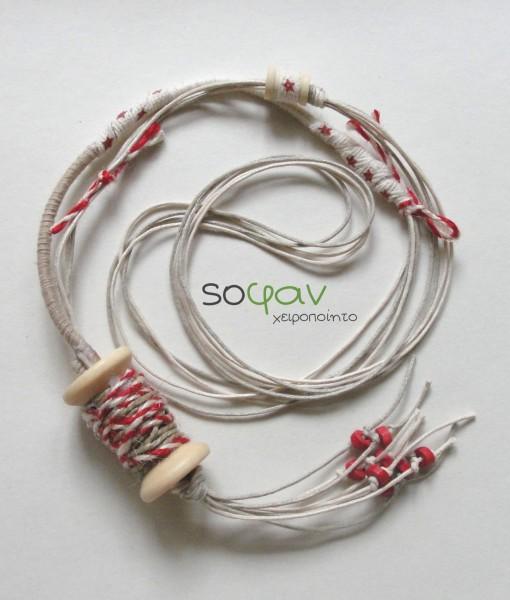 accessories_sofan_184