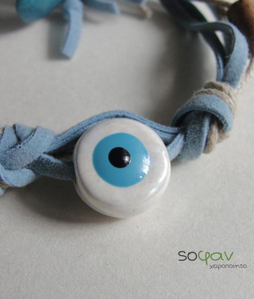 accessories_sofan_2