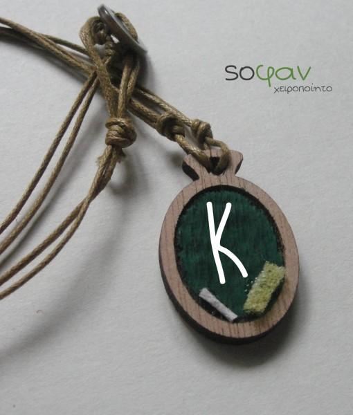 accessories_sofan_67